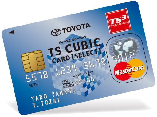 トヨタTSカード 口コミ