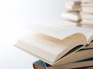 メモの魔力 次に読みたい本